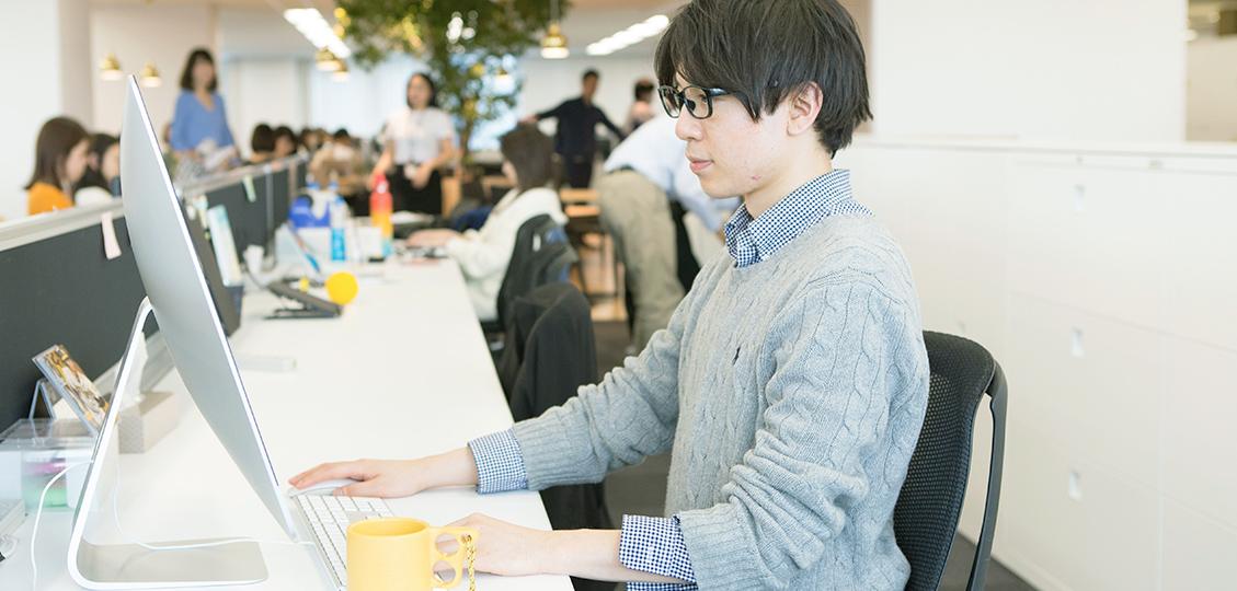 WEBディレクター(アプリ企画・運用担当)